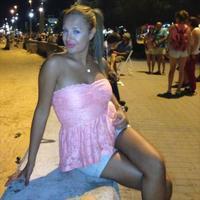 Kierra Member Photo
